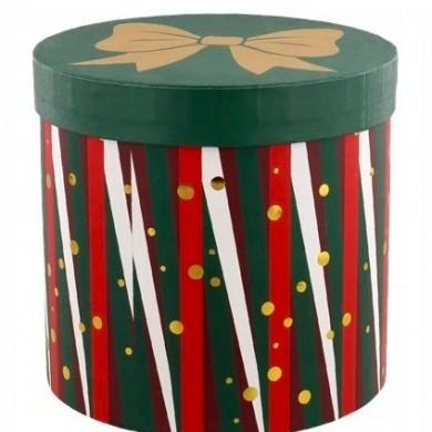 Świąteczne pudełko na prezenty